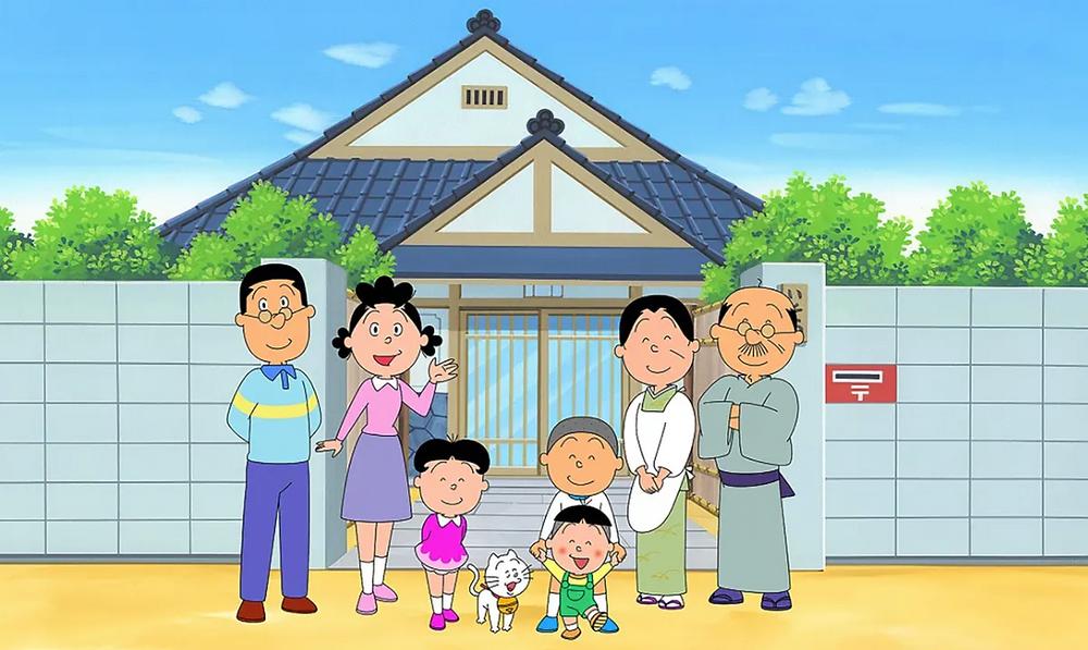 Sazae- San: Longest Running Animated Television Series