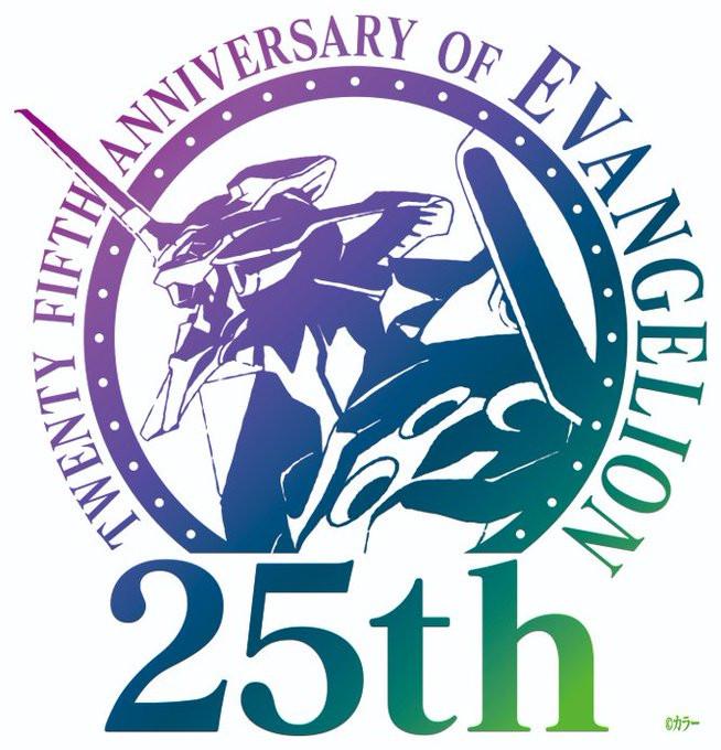 Evangelion Series 25th Anniversary Celebration by Staff, Cast