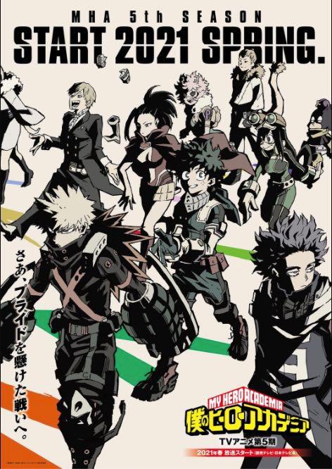 My Hero Academia Anime Season 5 Visual, PV Reveal Spring 2021 Premiere