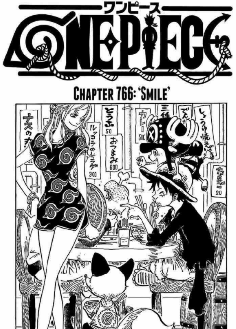 Eiichiro Oda included a hidden message and other tributes in the cover art of One Piece manga chapter 766 for Masashi Kishimoto's Naruto