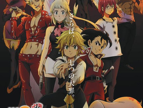 The Seven Deadly Sins: Cursed by Light Anime Film to Premiere on July 2