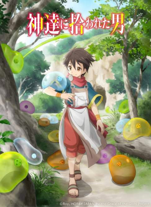 Ani-One to Stream By The Grace of Gods Anime Alongside TV Premiere on October 4