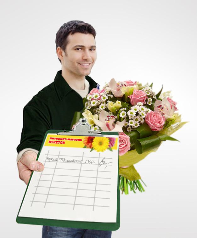 Цветов, доставка цветов с фотоотчетом