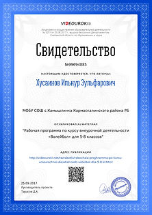 WhatsApp Image 2020-12-13 at 12.13.00 (4
