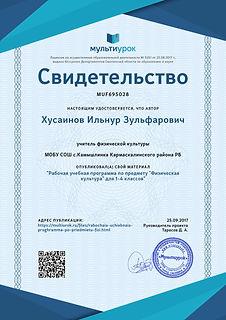 WhatsApp Image 2020-12-13 at 12.13.00 (5