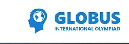 На платформе «Глобус» проходит Республиканская олимпиада по шахматам