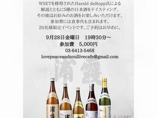 第4回 日本酒ナイト