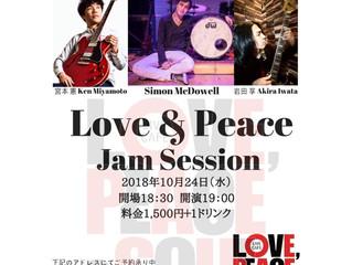 Love & Peace Jam Session