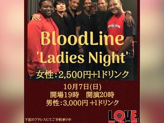 BLOODLINE ライブ情報