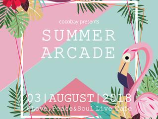 夏の音楽イベント