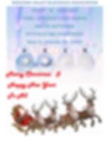 December Banner.jpg