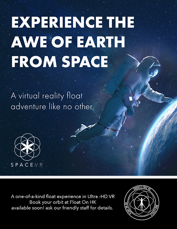 Space+VR+Coming+Soon+updated.png