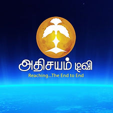 Adhisayam TV