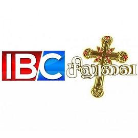 IBC Siluvai