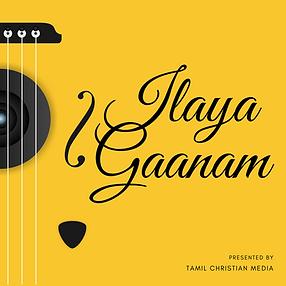 Ilaya Gaanam