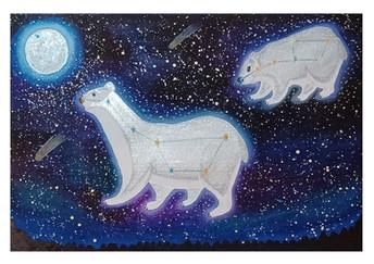 Белая Медведица и Умка Анна Хорват.jpg
