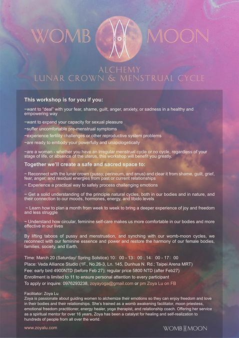 Womb-Moon Alchemy- Lunar Crown & Menstru