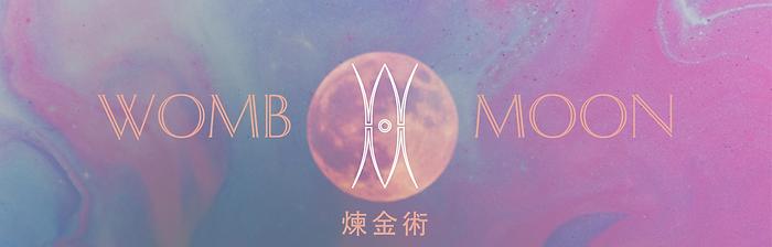Womb-Moon%20%E7%85%89%E9%87%91%E8%A1%93-