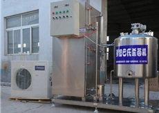 150L Cooling Compressor Pasteurizer