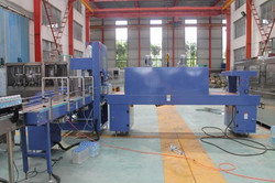 Automatic PE Shrink Wrapper