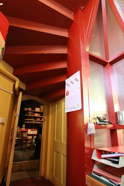 Trinity-Entrance-Stairs34.jpg