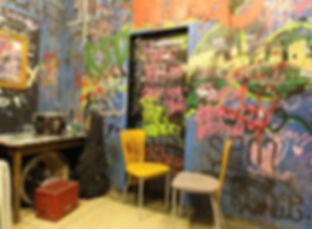 Forum-Green-Room-Gallery.jpg