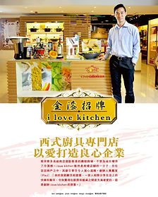 weekend_weekly201206262.jpg