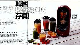 eat_n_travel201707062.jpg