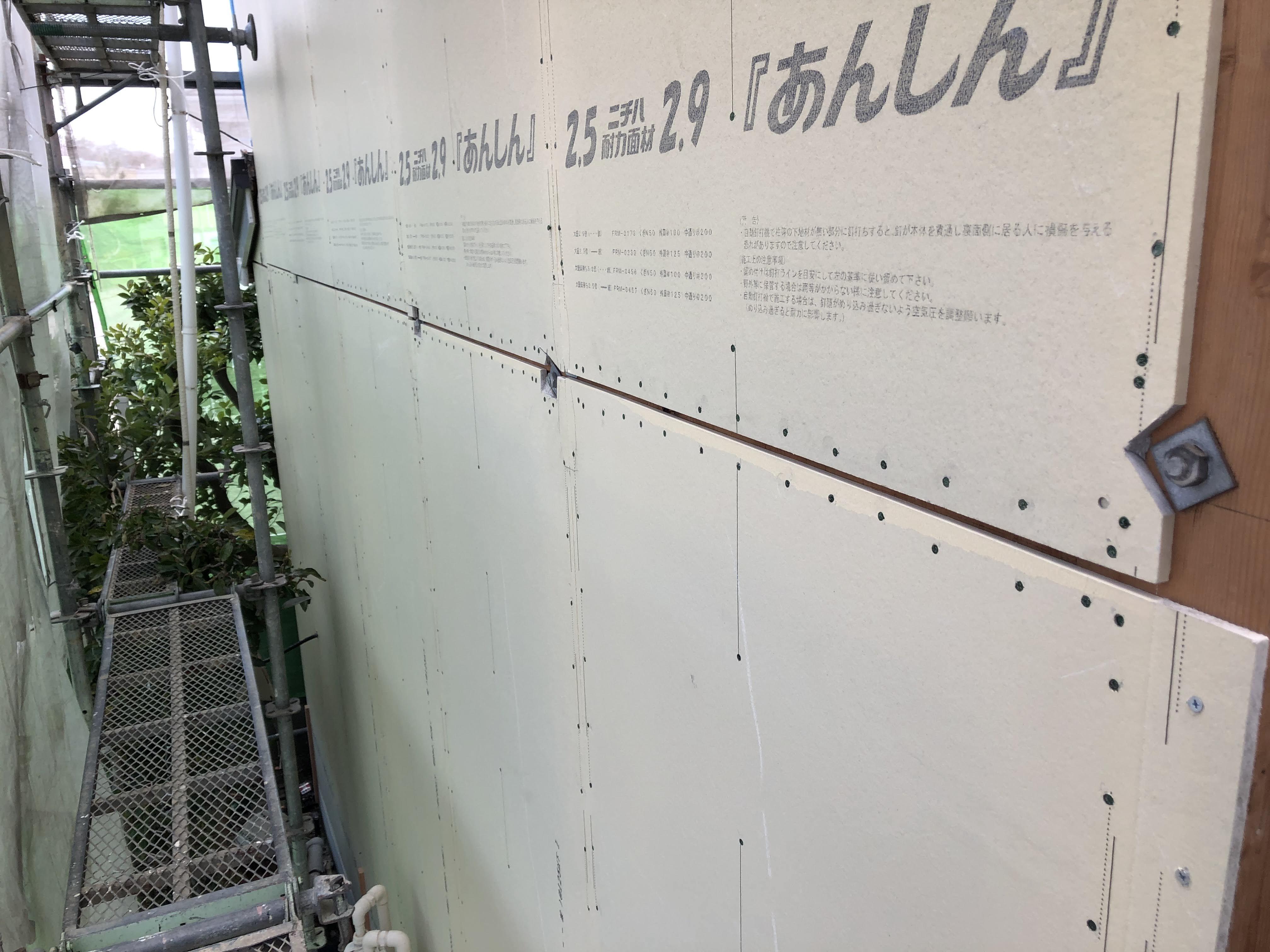 耐震補強 (6).jpg