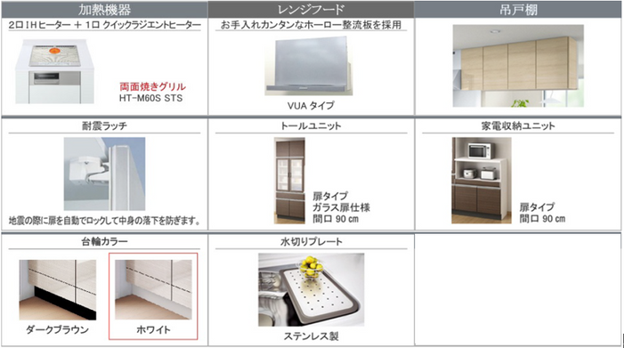 新石山キッチン03.PNG