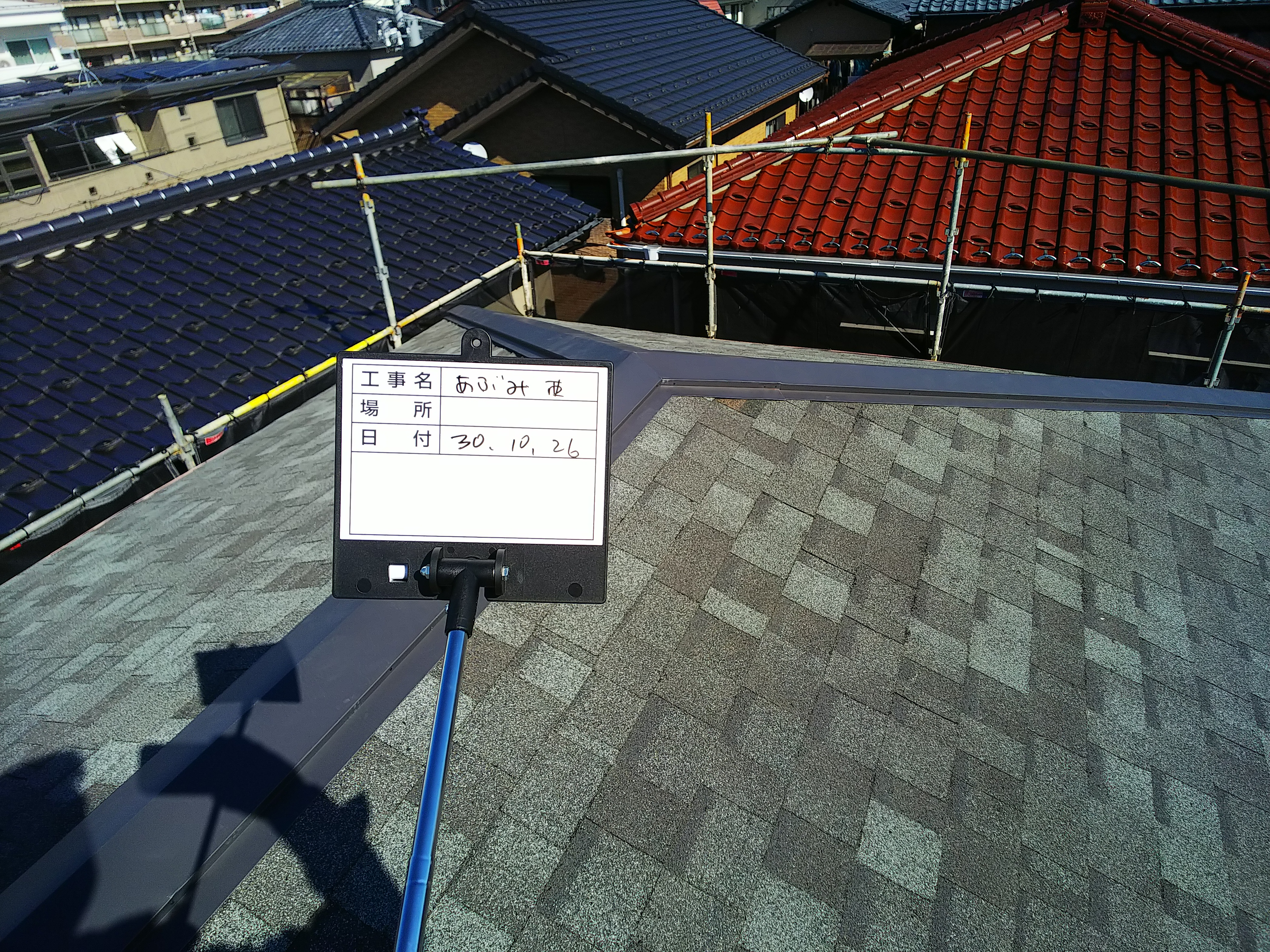 屋根張替え (2).jpg