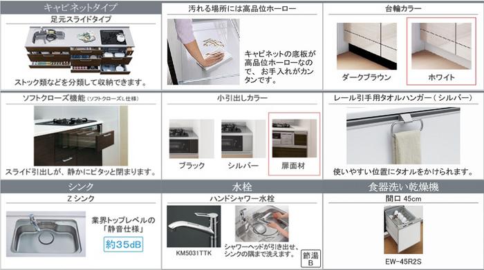 新石山キッチン02.PNG