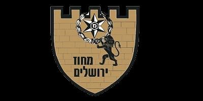 Jerusalem District Police