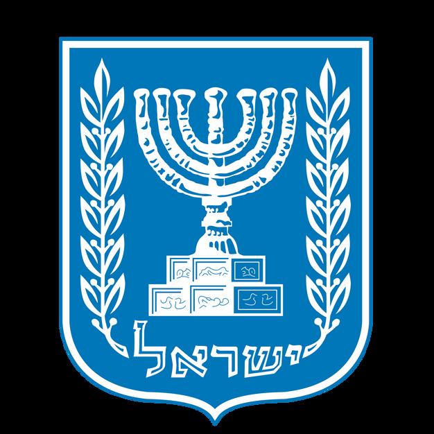 Israeli Parliament (Knesset)
