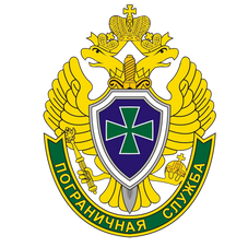 FSB Countries Government