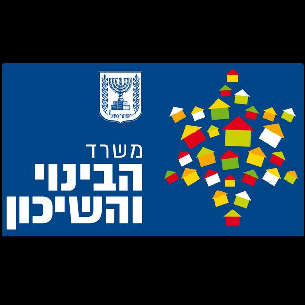 Israeli Ministry of Housing