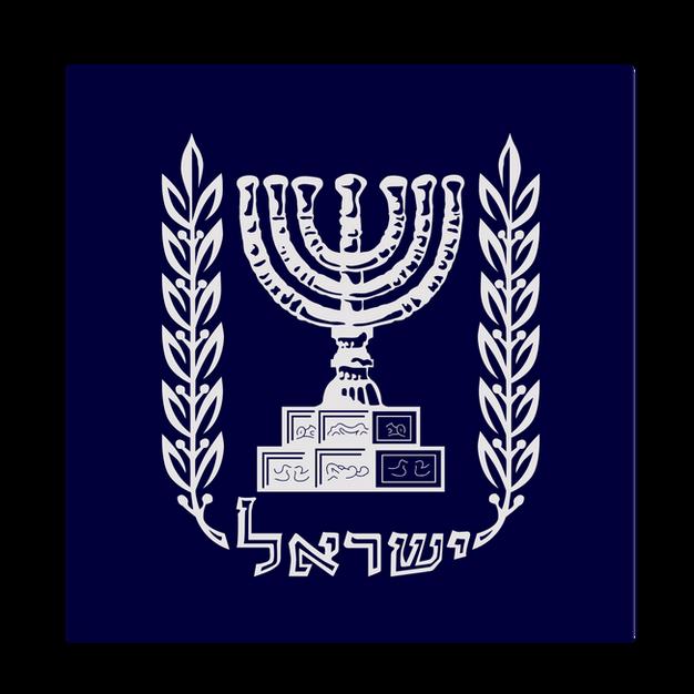 Office of the Israeli President