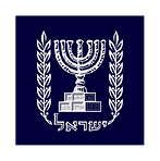 2 Office of the Israeli President.png