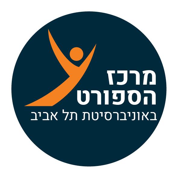 Tel Aviv University Sports Centre
