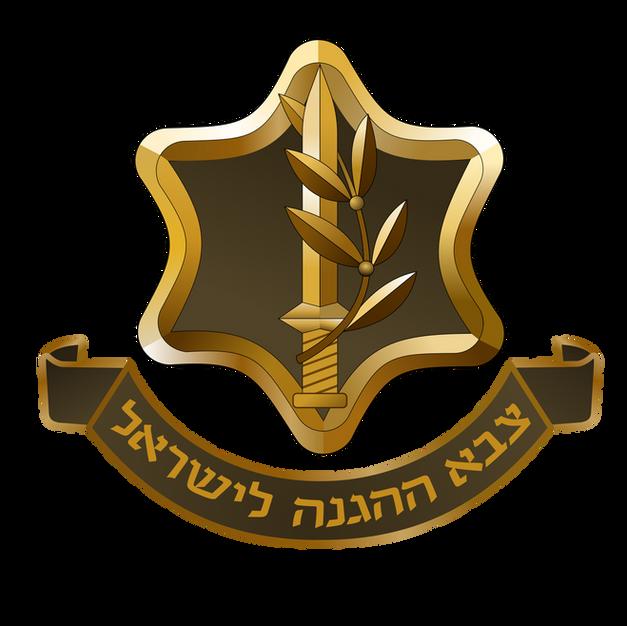 IDF Military