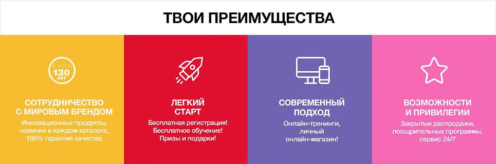 BenefitsBAR1.jpg