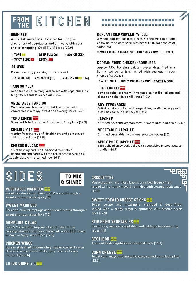 dine in menu- kitchen page.jpg