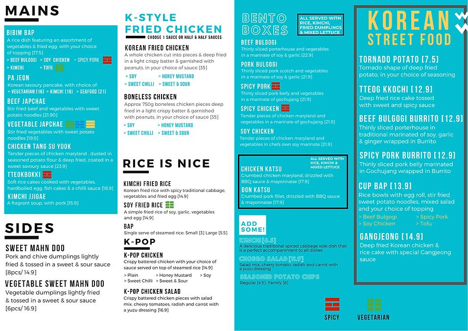 choego menu 2.png