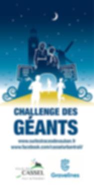 challenge_des_geants.jpg