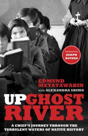 up ghost large.jpg