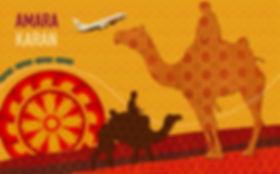 darjeeling4.jpg