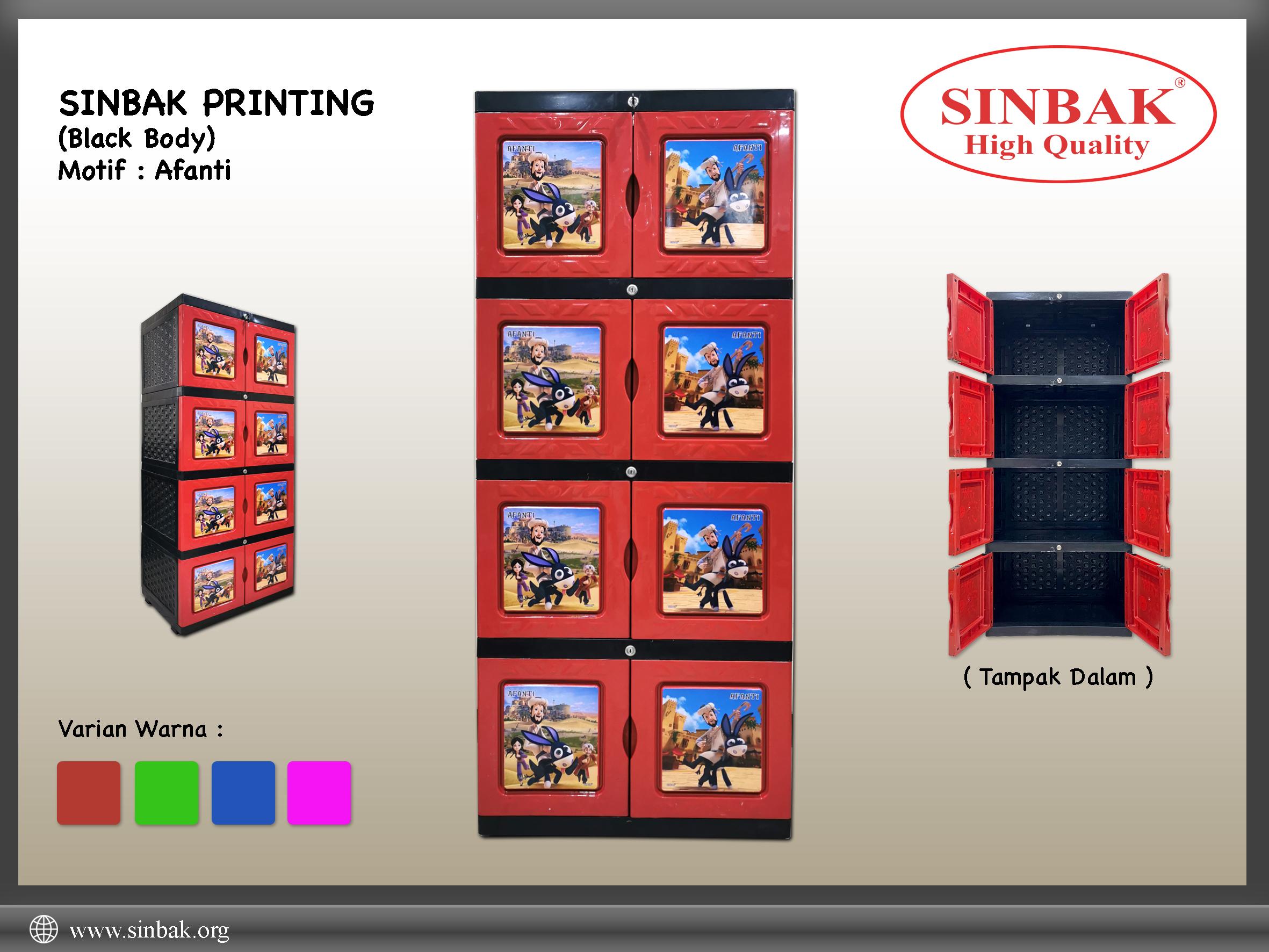 Afanti (Printing)