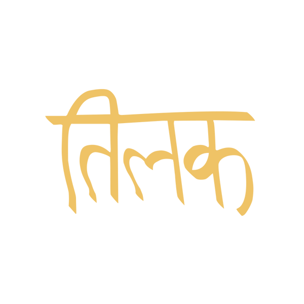 Tilak Logo.png