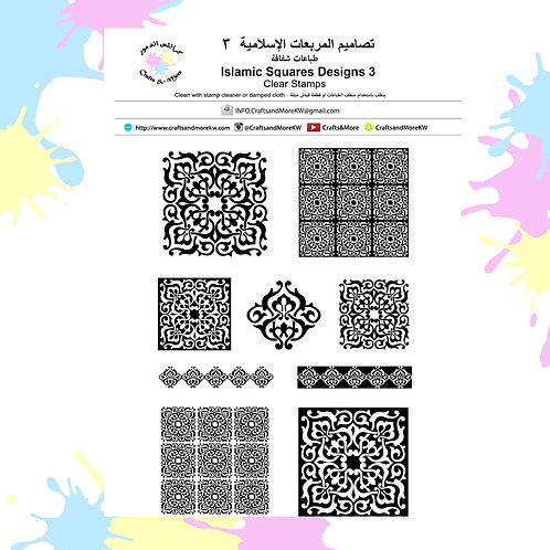 Islamic Squares Designs 3- Crafts & More