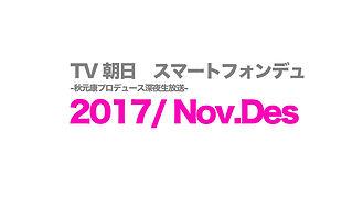 TV朝日.jpg